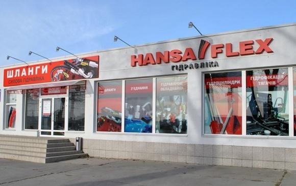 Hansa-Flex AG: проблеми з гідравлікою — вам сюди! фото, ілюстрація