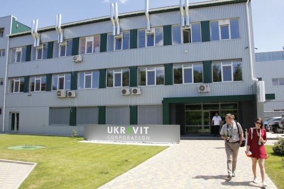 Перший в Україні Інститут здоров'я рослин фото, ілюстрація