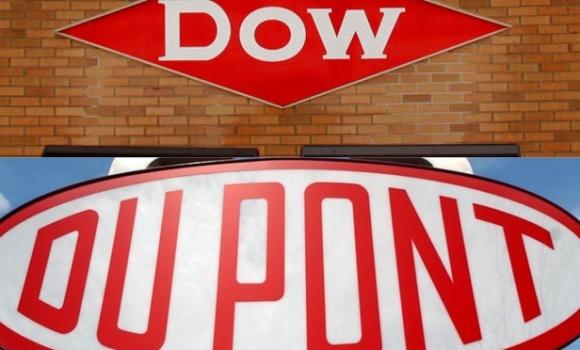 DuPont уклала угоду з компанією FMC про подаж частини бізнесу фото, ілюстрація