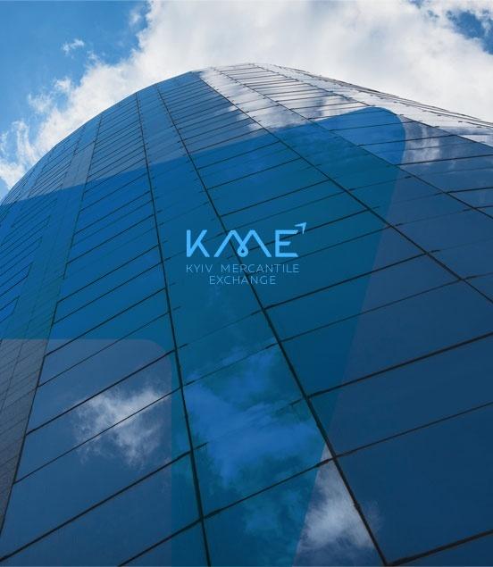 Підсумки тижня на ринку мінеральних добрив в Україні та світі від КМЕ  фото, ілюстрація