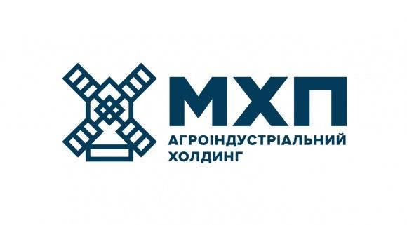 Група МХП оновила логотип і фірмовий стиль фото, ілюстрація